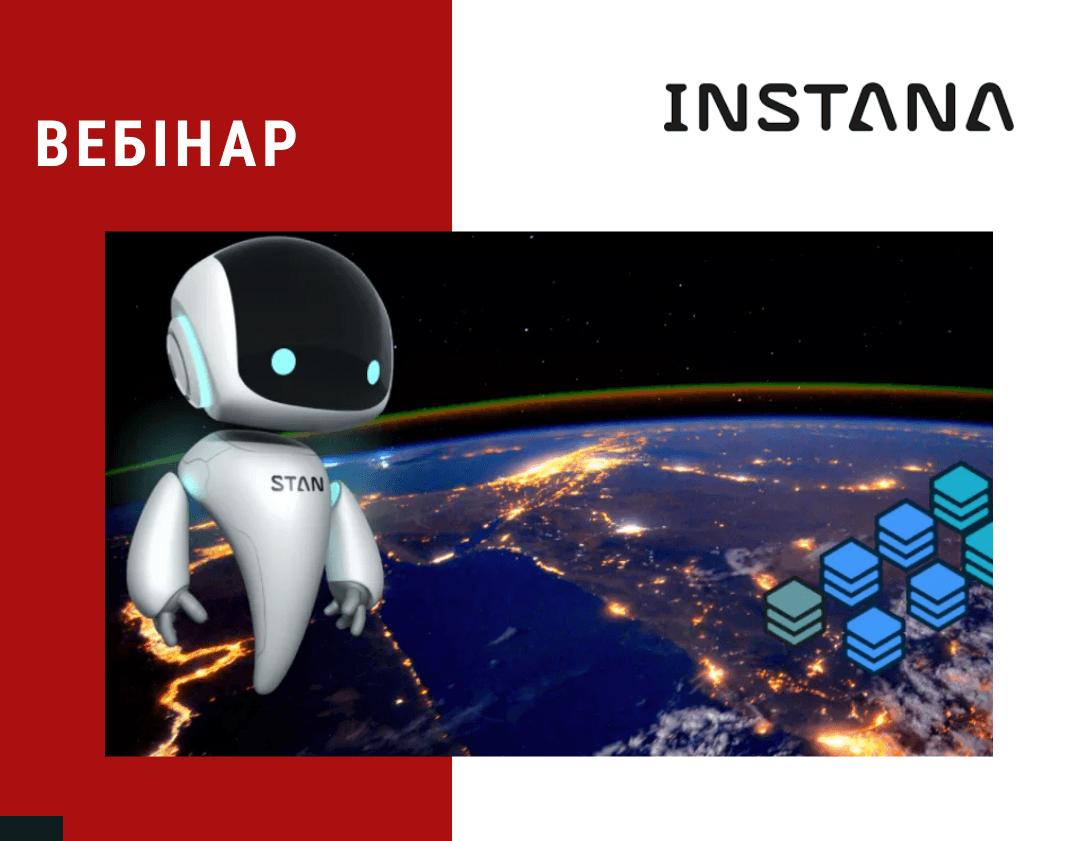 Instana: Управління продуктивністю контейнеризованих додатків у режимі реального часу. Live DEMO.