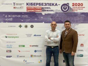Intelligent IT Distribution взяла участь у Третьому щорічному Міжнародному Форумі «Кібербезпека - Захистимо Бізнес, Захистимо Держава»
